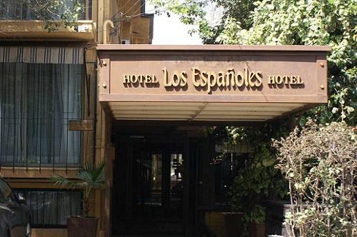 Hotel Los Españoles Clasico2