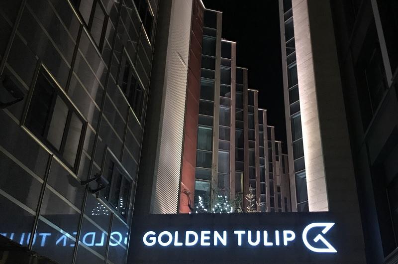 Hotel Golden Tulip Fenix3