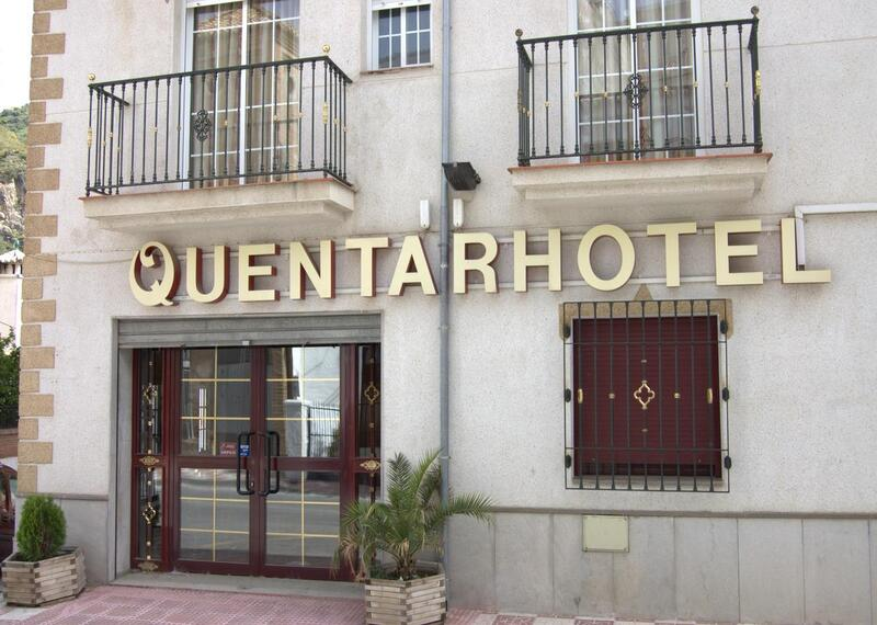 Photos of Hotel Quéntar in QUENTAR, SPAIN (2)